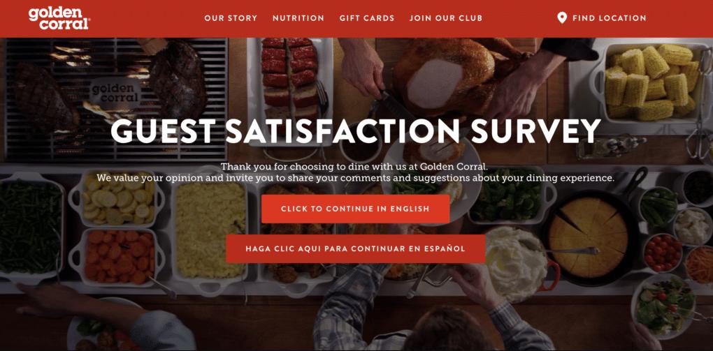 GCListens Rewards Survey